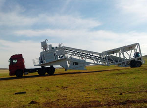 [Image: YHZS75-mobile-concrete-Batching-plant.jpg]